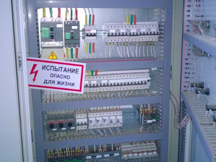 Установка электрического щита учета